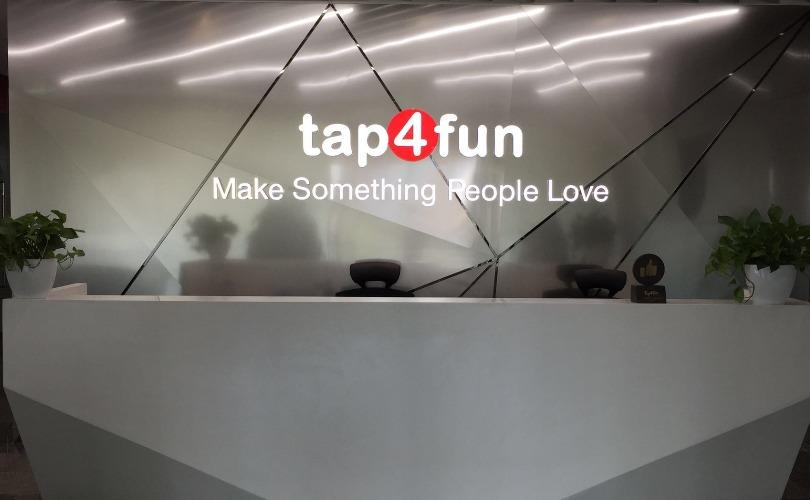tap4fun - story - 2017