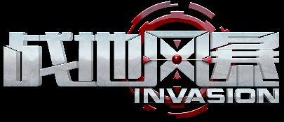 战地风暴 - logo