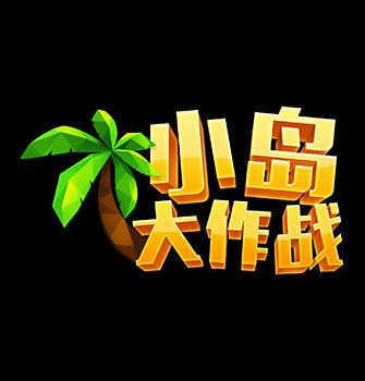 tap4fun - job - 兼职、实习生 - icon